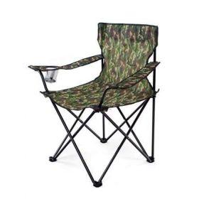 Rybářské křesílko FISH camouflage - maskáčový design - Skladací camping židle